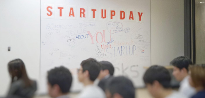 startup-day